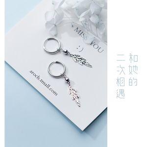 AROCH S925 Silver ear buckle female fashion simple leaves ear buckle temperament trend ring jewelry G0499