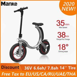 Frenos Estilo futuro eléctrica plegable doble de bicicletas de 14 pulgadas kick scooter vadeable bicicleta eléctrica con luz LED portátil E-bici del marco del círculo