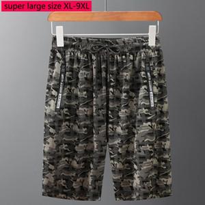 New Arrival Fashion Super Large Oversized Men Summer Casual Loose Print Men Shorts Plus Size XL 2XL 3XL 4XL 5XL 6XL 7XL 8XL 9XL