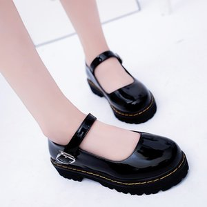 Shallow Pu Leather Women Dress Shoes Round Toe Female Patent Leather Business Shoes Loose Cake Women's Flat Shoes