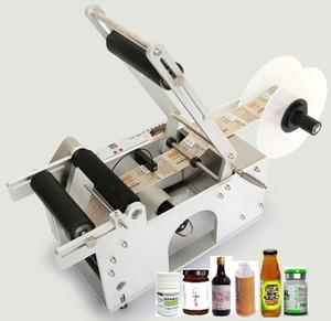 Máquina rotuladora semi-automática para etiquetado de etiquetas Etiqueta para etiquetador de papel Puede vino líquido Dispositivo de etiquetado para tarro