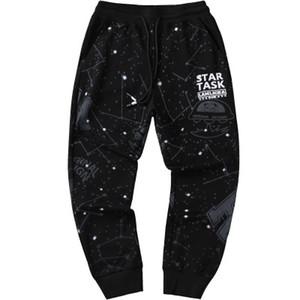 Casual Yıldızlı Gökyüzü Gevşek Pantolon Yaz Spor Uzun Pantolon Mevsimler Moda Pancil Pantolon Erkek Baskı Giyim mens