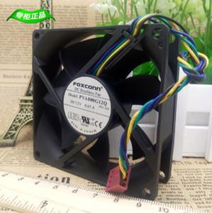 PVA080G12Q 8cm 8025 ventilador de la CPU 12V0.65A4 alambre PWM con gran volumen de aire