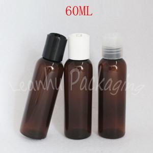 60ML Браун Пластиковые бутылки диска верхняя крышка, 60cc шампунь / лосьон для упаковки бутылок, Пустой косметический контейнер с (50 ПК / Lot)