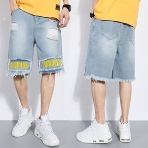 Mens Ripped Tassels Short Jeans Streetwear Cotton Shorts Breathable Printed Denim Shorts Male New Fashion Hip Hop Jean Shorts