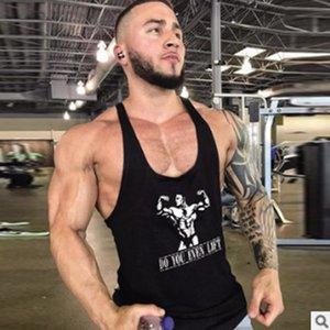2020 New sports vest men's fitness sweat shirt running training basketball quick-drying Leisure sport vest