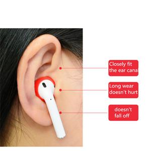Подхожу для Airpods Bluetooth гарнитуры защитного рукава силиконового спортивных нескользящего наушник рукав яблочного airpods 2 ухи CAPS