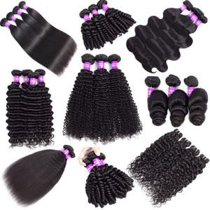 Brésilien Human Cheveux Bundles Vierge Cheveux 100% Non transformé Remy Remy Human Hair Extensions De Profond Vague Vague Lâche Wave Wave Fonctions de bouclés Traps