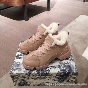 ocasional interlock sapatos de couro Laser clássico sapato Papai Dentro heighten sneaker lace-up recreativo fundo grosso, combinando Packing
