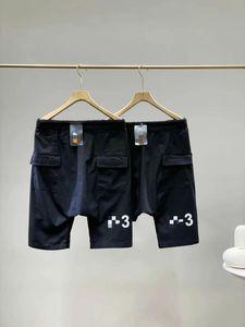 2020 мужские шорты брюки моды улицы тканые ткани с дышащей сеткой удобных спортивных путешествий Symphony баллистическую гибкий короткий пляж