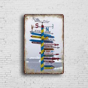 حار بيع فيلم الكرتون ريترو خمر معدن القصدير تسجيل المشارك قديم جدار معدني البلاك نادي جدار المنزل الفن المعادن اللوحة جدار ديكور