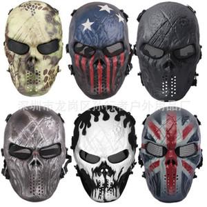 2020 nuevo estilo M06 cráneo de la máscara protectora de caza de Navidad máscara de montar el ventilador de la cara llena del ejército campo al aire libre en vivo equipos CS