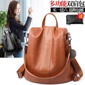 New Style Fashion Schultertasche Koreanisch Vielseitig Große Kapazität Diebstahlsicherer Rucksack Weiche Freizeit Taschen