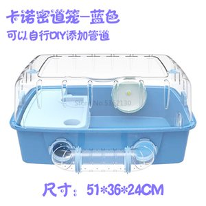 Small hamster supplies cage Golden Bear Kano Secret Road 47 oversized villa double-sized set extra-large nest