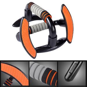 Spor Push Up Bar İtme-Ups Parantez Spor Göğüs Egzersiz H-şekil Push Up Bar Eğitim Ekipmanları CY01 için standlar