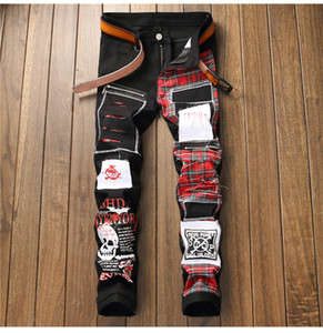 Sokotoo Men's skull printed Scottish plaid patchwork jeans Trendy patches design black ripped distressed denim long pants