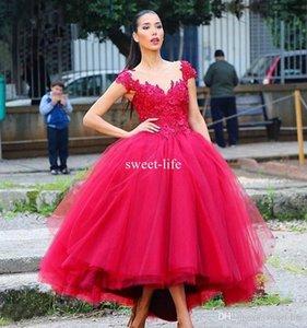 Kısa Ön Uzun Arka Korse 2021 Abiye Aplike Kırmızı Arap Stili Abiye Afrika Formal Elbise Gelinlik Modelleri