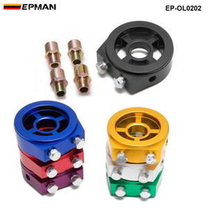 EPMAN - Yüksek Kalite Yağ Filtresi Cooler Sandviç Plakası Adaptörü (Renk: Mavi, Mor, Kırmızı, Gümüş, Siyah, Yeşil) EP-OL0202