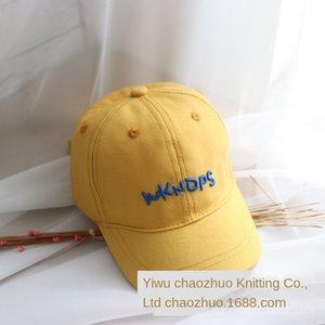 primavera y verano de Corea los nuevos niños de cartas de contraste sol caramelo cornisa cornisa del sombrero del casquillo del color del caramelo corta tapa aleros