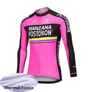 Manzana Postobon inverno della squadra Uomini CICLA Jersey Ropa Ciclismo Maillot bici Tops bicicletta che corre i vestiti D61523