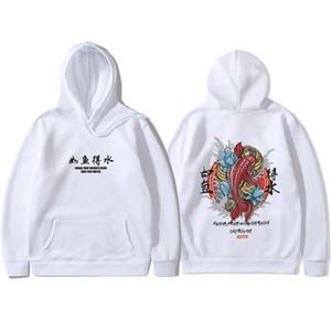 Мода Новые Мужчины Прохладный Мужская хип-хоп толстовки с капюшоном Японский стиль Koi вскользь фуфайки Streetwear Мужчины / женщины пуловер