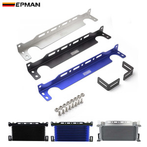 EPMAN Universal Engine Oil Cooler Mounting Brackets T6061 Aluminum For Trust   British Mocal Type Oil Cooler EPZJC248 EPZJC262