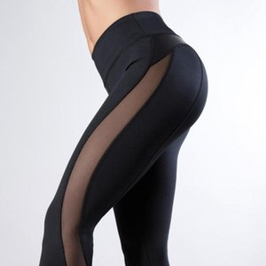 단단한 높은 허리 휘트니스 다리 여성의 심장 운동 레깅스 Femme 패션 메쉬 및 PU 가죽 패치 워크의 레깅스