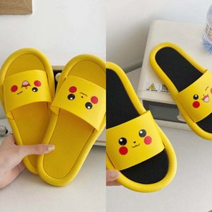 Children's cute face female and female indoor home furnishing couples slip-proof cute cartoon Slippers parent-child slippers