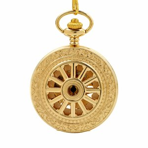 CKKU Jewelry Golden Case Pocket Watch Wheel Mechanical Roman Numerals with 15 Inch Chain for Men Boys Gift LPW774