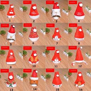 Шапка Санта-Клауса Рождественская шапка для взрослых Дети Красная шапка Санта-Клауса Ультра-мягкие плюшевые рождественские косплей шляпы