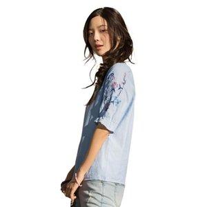 Inman Yaz 2019 Kadın Pamuk Bluz Lotus Yaprağı Kısa Kollu Nedensel Nakış Taze Pembe Kadın Bluz Y19050501 Tops