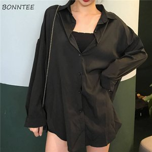 Blouses Women Vintage Basic Solid Black Summer Sun-proof Teens Shirts Korean College Leisure All-match New Womens Blouse Top Ins