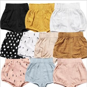 Toddler PP Pants Boutique Shorts Kids Clothes Boys Casual Triangle Bread Pants Girls Summer Bloomers Newborn Nappy Briefs Underpants A6012