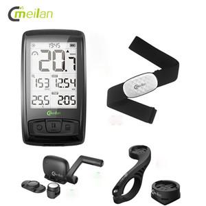 Meilan Bisiklet bilgisayarı Bluetooth 4.0 Kablosuz Bisiklet Kilometre Takometre Cadence Hız Sensörü Hava kalp Oranı alma olabilir