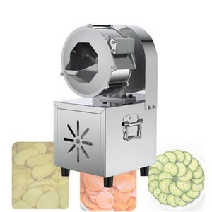 220V Automatic vegetable cutting machine desktop Multi-function commercial chopping vegetable cutter machine shallot onion dicing machine
