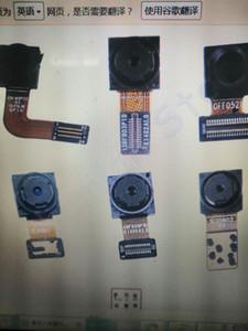 5psc frente câmera Flex Cable Para Meizu MX2 MX3 MX4 MX6 MX5 MX6 MX peças de reparo Pro 2 3 4 5 6 Telefone Móvel