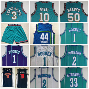 NCAA Basketball Michael Mike Bibby Jersey Shareef Abdur Rahim Bryant Reeves Muggsy Bogues Larry Johnson Alonzo Pistola di lutto Pete Maravich