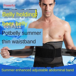 Men's belly belt large size tight body-shaping clothes beer belly reduction steel bone fitness shapewear Beer shapewear sports belt