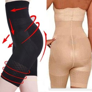 Body Womens Slimming Shaper Trajes Fajas moldeadoras Cincher Tummy Thigh Control Bragas Knicker High Waist Black Nude S504