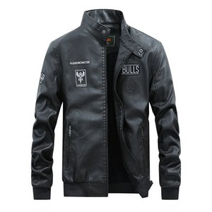 Leather Clothing Male Will Code Loose Coat Man Stand Lead Leather Jacket Locomotive Serve
