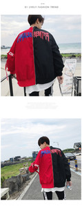 Neue Hip Hop Xieruis Zweck Tour Mode Kleidung Frauen Männer Nähen Männer Bomber Freizeitjacke Mantel Outwear Hohe Qualität