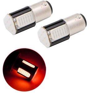 2PCS Car COB Brake Light LED Motorcycle Reversing Light Turn Signal Lamp Bulb