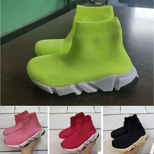 2020 zapatos nuevos con la caja velocidad Niños Stretch Knit-top respirable Deportes bolsita original velocidad tope de goma de los niños Formación zapatillas de deporte
