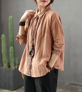 Spring Blouse Retro Loose Casual Women Shirt Tops New Ladies Cardigan Spliced Button Solid color 2019 Blouse Vintage Tops