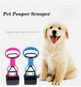 Unzerbrechlichem Pet Pooper Scooper für Hunde und Katzen Pet Stiel Schaufel faltbare Hundepoop Abfall Pick Up Schwader Stärke-Material
