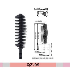 Выдвижная 3D Волокна для наращивания ресниц Подводка для бровей Халяль Полуперманентная тушь для ресниц Голая для тушь для ресниц Крем-фасовочная машина QZ-09