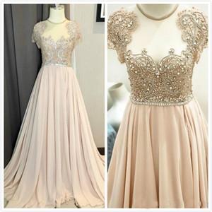 2020 vestidos de árabes Aso Ebi vestidos de novia de gasa Sheer Sexy cuello Cuentas Crysta vestidos nupciales por encargo de la fiesta informal