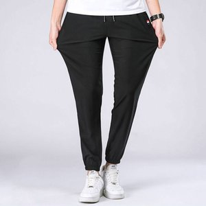 Towerke Men Plus Size Casual Pants Fashion Summer Thin Section Men Sweatpants Sports Joggers Gyms Trousers Quick Dry