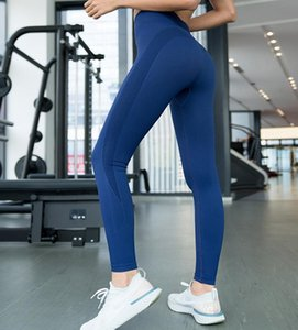 2020 High Waist Yoga Tight Pants Girls Breathable Fitness Stretch Long Gym Clothes Sports Trousers Fashion Quick Dry Slim Elastic Pants