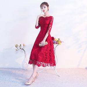 Pop2019 Servir Toast Bride Red Marry Sleeve Wedding Evening Vestido Saia Mulher Auto-cultivo Long